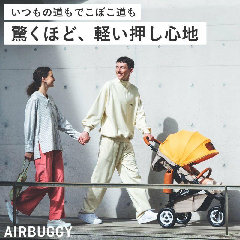 新生児用ベビーカー エアバギー ココ ブレーキ フロムバース