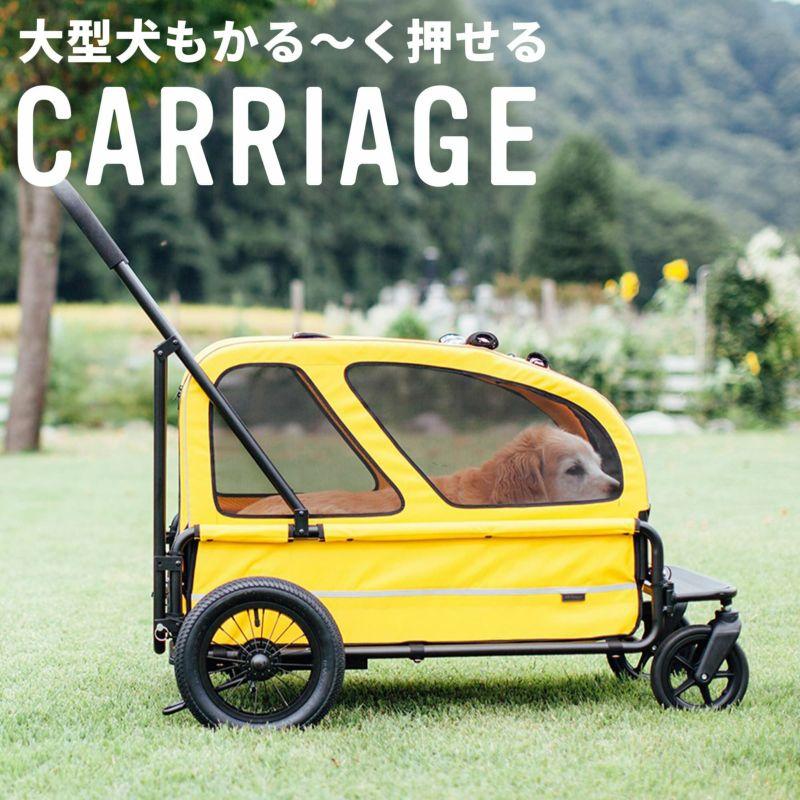 大型兼用ペットカート